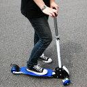 キックスクーター キックボード 3輪キックボード キックスケーター ブレーキ付き スケートボード サーフィン スノーボ…
