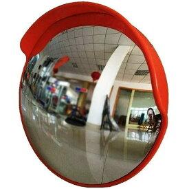 カーブミラー 直径60cm 屋外用 ガレージミラー 事故防止 車庫 路地 駐車場 鏡 送料無料 お宝プライス ###カーブミラGJJ-60橙###