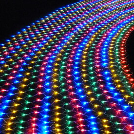イルミネーション LED ライト ネット 網 288球 屋外 室内 防水 連結可 クリスマス ハロウィン 飾りつけ 送料無料 お宝プライス ###イルミ288LWD-###