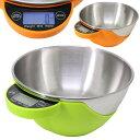 キッチンスケール ボール付き クッキングスケール クッキング スケール キッチン アナログ 調理 製菓 料理 計量器 秤 …