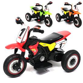 電動乗用バイク モトクロス 充電式 乗用玩具 オフロードバイク レーシングバイク 子供用 三輪車 キッズバイク ミニバイク クリスマス プレゼント 送料無料 ###バイクGTM3388###