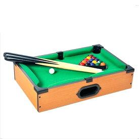 ビリヤードセット テーブルゲーム ビリヤード ボードゲーム ビリヤードゲーム ビリヤード台 キュー スポーツ ホビー おもちゃ 玩具 送料無料 お宝プライス ###ビリヤード902101###