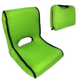 座椅子 ソファ 折りたたみ リクライニング メッシュ ミニ コンパクト シンプル 一人掛け ソファー いす イス 椅子 座いす かわいい おしゃれ 送料無料 ###折り畳み座椅子001M緑###