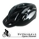 楽天市場 ヘルメット ブランド メット 人気ランキング1位 売れ筋商品