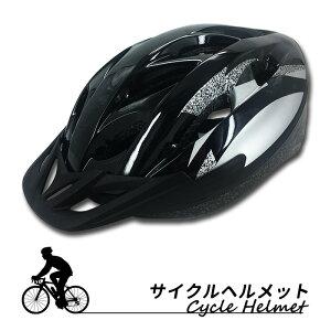 ヘルメット 大人用 自転車 キッズ ヘルメット 子供用 学生用 ジュニア サイクルヘルメット ロードバイク サイクリング 軽量 通勤 通学 バイザー付 スケートボード ローラースケート スケボ
