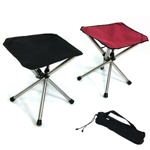 アウトドアチェア アルミ 折りたたみチェア ポータブルチェア レジャーチェア スツール 椅子 イス ミニチェア 軽量 コンパクト 収納ポーチ付き 四脚 折り畳み 丈夫 送料無料 ###チェアSSSJDZ-##