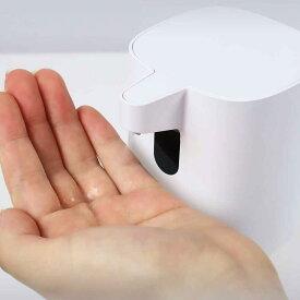 ディスペンサーアルコール 自動 センサー 噴霧器 ウイルス対策 手指 消毒 用 アルコールディスペンサー 非接触 次亜塩素酸水 対応 家庭 病院 320ml 静音 電池式 送料無料 ###ディスペンサーA-DP1###