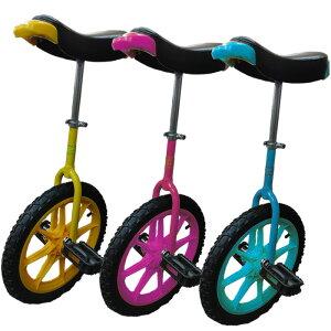 一輪車 子供用 16インチ スポーツ 運動 玩具 エクササイズ キッズ ユニサイクル 誕生日 プレゼント おしゃれ かわいい 送料無料 ###一輪車16C-X-###