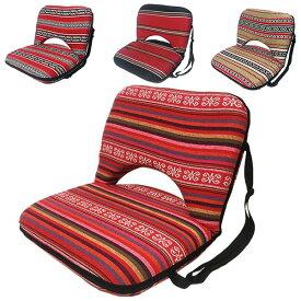 座椅子 アウトドアチェア 折りたたみチェア リクライニングチェア 椅子 背もたれ コンパクト 軽量 携帯 キャンプ アウトドア 送料無料 お宝プライス ###座椅子DBY-13-###