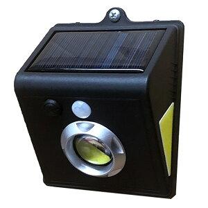 LED センサーライト ソーラーライト LEDライト 人感センサー COB ライト LEDソーラーセンサーライト ガーデンライト ソーラー充電 自動点灯 屋外 玄関 物置 部屋 防犯対策 防犯ライト 送料無料 #