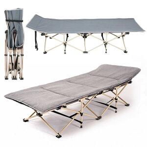 アウトドアベッド 折りたたみ コンパクト 180cm 簡易ベッド ベンチ 荷物置場 コット キャンプ クッションカバー サイドポケット 収納バッグ付き 来客用 レジャーベッド 送料無料 ###ベッド5233-
