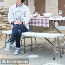 アウトドアチェア ガーデンチェア 折り畳み式 ベンチ 長椅子 頑丈 大型 183×30×44cm レジャー キャンプ アウトドア …