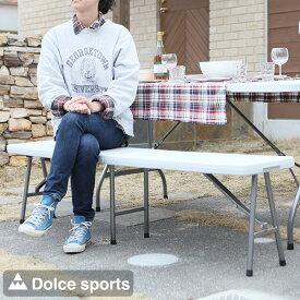 アウトドアチェア ガーデンチェア 折り畳み式 ベンチ 長椅子 頑丈 大型 183×30×44cm レジャー キャンプ アウトドア 海 海水浴 イベント アウトドア 外チェア 送料無料 ###外チェアFB183###