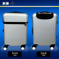 スーツケースフロントポケット付き8輪マルチキャスターブレーキ付き35L機内持込み可エンボス加工キャリーバッグ出張旅行送料無料お宝プライス/###ケースZH881###