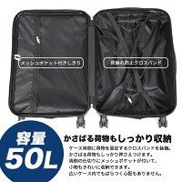 スーツケースキャリーバッグマルチキャスター50LTSAロック付中型Mサイズ4〜6泊鏡面加工光沢送料無料/###ケース8009-1-M###