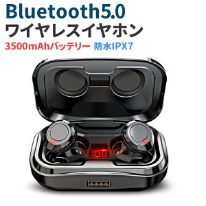 ワイヤレスイヤホン Bluetooth5.1 カナル型 イヤホン 4000mAh 軽型 bluetooth イヤホン 自動ペアリング ブルートゥース イヤホン IPX7防水 高音質 通話 音量調整 左右分離型 Siri対応 片耳 両耳 マイク内