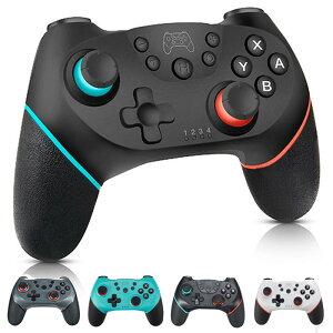 Nintendo スイッチ コントローラー ワイヤレス 無線 Bluetooth HD振動 連射機能 ジャイロセンサー機能搭載 Switch コントローラー ニンテンドースイッチ 任天堂 ゲーム プロコントローラー 送料無料