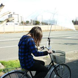 自転車傘スタンド 自転車 傘スタンド 傘ホルダー 傘立て 日傘スタンド 傘固定 スタンド 自転車用品 通勤 通学 チャリ 日除け 雨除け 紫外線対策 送料無料 ###傘スタンドWLSJ-II###