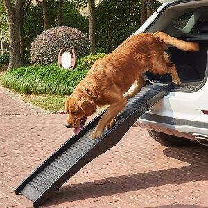 スロープ 犬 ペットスロープ ペットステップ 4つ折り ペット用スロープ 階段 ペット用 踏み台 ドッグスロープ ドッグステップ 犬 スロープ 折りたたみ 車 ステップ ペット用階段 クッション