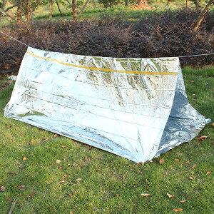 エマージェンシー テント シェルター アルミ 雨避け 軽量 常備 コンパクト 寝袋 風避け アウトドア キャンプ 登山 ハイキング 野営 緊急事態 防災 災害 送料無料 ###シェルター0126-SL###