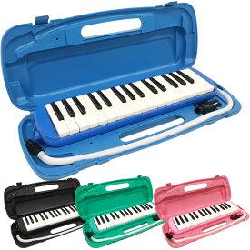 【着後レビューで特典C】鍵盤ハーモニカ ケース ホース 吹き口 32鍵盤 卓奏用パイプ 卓奏用ホース 立奏用吹き口 軽量 32鍵盤ハーモニカ 音階シール付き クロス メロディピアノ メロディカ プレゼント 贈り物 おもちゃ 送料無料 お宝プライス ###鍵盤KFQ-32J-###