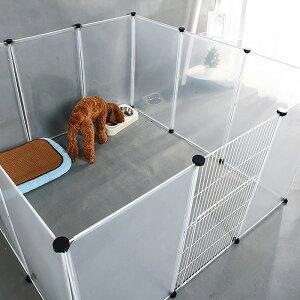 ペットサークル ペットフェンス ペットパーテーション ペットゲート クリア 75×45cm 12枚組 ジョイント式 飛沫 屋内 室内 間仕切り 透明 ついたて 組み立て 置くだけ 犬用 猫用 ペット用品 ペ