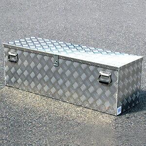 工具箱 ツールボックス 工具セット 道具箱 工具ボックス 工具入れ アルミ工具箱 トラック荷台箱 トラック 軽トラ 荷台箱 保管箱 収納 アルミボックス 収納ボックス 1150×380×380mm 送料無料 お