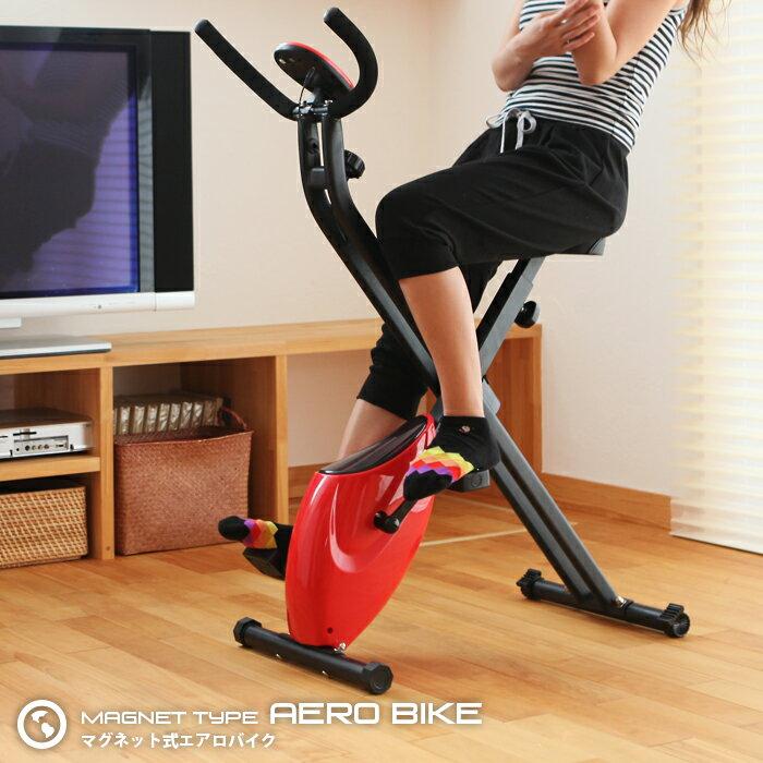 【大幅値上げ前!お急ぎください】エアロバイク フィットネスバイク 折りたたみ マグネット式 エアロバイク 静音 ルームバイク X-bike ダイエット 有酸素運動 エクササイズ 美脚 運動 家庭用 送料無料 お宝プライス###バイクB-717H###