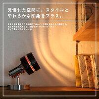 スタンドライトスポットライト照明木目調フロアライト間接照明照明器具電気スタンドシアターライティング床置型映画テレビおしゃれ角度設定/【送料無料】/###ライトST5340★###