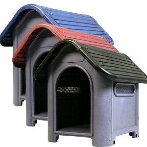 犬小屋 小型犬用 プラ製 プラスチック 水洗い 犬舎 ペットハウス ドッグハウス###犬小屋7330248###