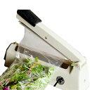 シーラー インパルス式 密封機 [20cm]シーラー おやつ袋OK 米袋OK インパルス 家庭用 シーラー###シーラー/FR-200A###