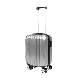 スーツケース キャリーバッグ 機内持ち込み可 コインロッカー対応 小型 TSAロック搭載 SSサイズ 28L 旅行カバン 男女兼用 ###ケースLYP0112###