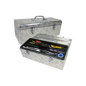工具箱 工具ボックス ツールボックス 道具箱 アルミ製 アルミ工具箱 580x270x250mm###工具ボックスB1-522###