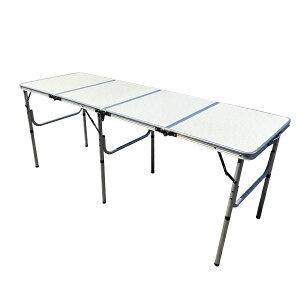アウトドア テーブル 大型 折りたたみ式 高さ調節可能 花見 BBQ キャンプ###テーブル1818###
