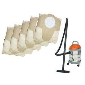 掃除機 掃除機 紙パック式 掃除機 紙パック 掃除 掃除機 業務用 掃除機 業務用 室内 業務用 掃除機 業務用 バキューム 乾湿両用掃除機 クリーナー###紙パック5枚3045-1★###