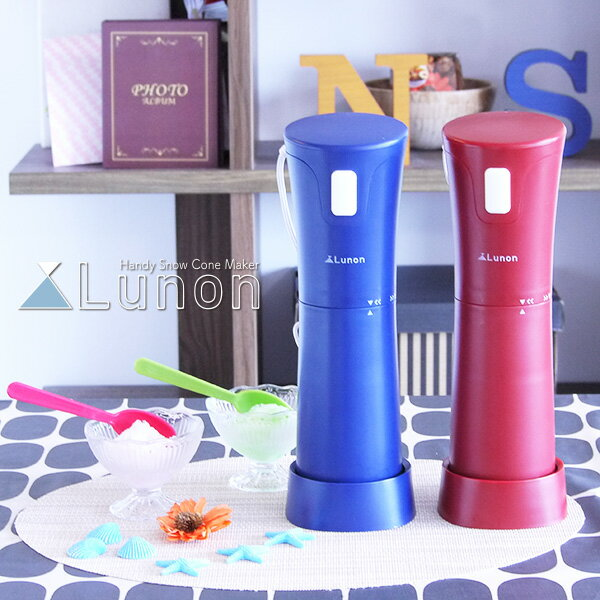 かき氷機 電動 かき氷器 ハンディ ふわふわ 家庭用 バラ氷対応###かき氷器WT-5C###