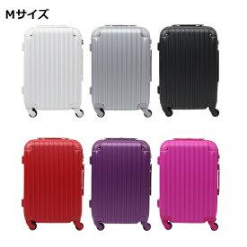スーツケース TSAロック搭載 コーナーパッド付 超軽量 頑丈 ABS製 50L 中型 Mサイズ 4〜6泊用 同色タイプ/###ケース15152-M☆###