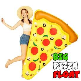 ピザ フロート ピザ型フロート 大人用 エアフロート ドリンクホルダー付き インスタ###ピザフロートFP-PS###