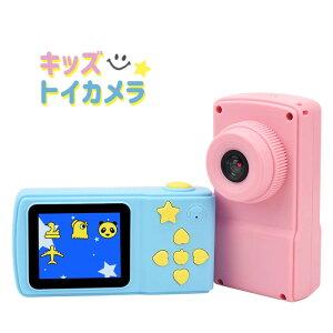 カメラ 子供用 おもちゃ キッズカメラ トイカメラ 写真 動画 ミニゲーム付き Bluetooth機能 音楽再生 録音 SDカード対応###キッズカメラFSXJ###