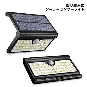 センサーライト 防水 防犯 夜間灯 折り畳み式 ソーラー充電式###屋外ライトSH-090###