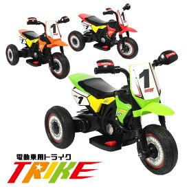 電動乗用バイク バイク トライク モトクロス キッズバイク ミニバイク 三輪車 おもちゃ プレゼント 誕生日 クリスマス###バイクGTM3388###