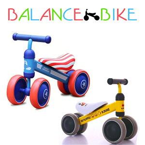 バランスバイク キッズバイク 3輪車 4輪車 1歳 2歳 3歳 トレーニングバイク 子供用 おもちゃ プレゼント ###バイクPHC-###