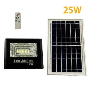 充電式LEDソーラーライト投光器 25W 屋外 IP65防水仕様 太陽光発電 リモコン付き 防災 停電###ソーラライトD-25W◆###