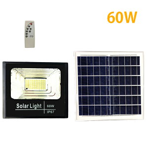 充電式LEDソーラーライト投光器 60W 屋外 IP65防水仕様 太陽光発電 リモコン付き 防災 停電###ソーラライトD-60W◆###