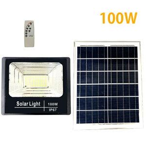 充電式LEDソーラーライト投光器 100W 屋外 IP65防水仕様 太陽光発電 リモコン付き 防災 停電###ソーラライトD-100W◆###