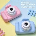 ★ポイント5倍★キッズカメラ 子供用カメラ 軽量 USB充電式 動画撮影 簡単操作 2.0インチIPSカラー大画面 カラーフィ…