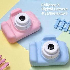 キッズカメラ 子供用カメラ 軽量 USB充電式 動画撮影 簡単操作 2.0インチIPSカラー大画面 カラーフィルター&フレーム内蔵 自動off機能 誕生日 クリスマス 七五三 プレゼント###トイカメラETXJ-###
