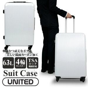 スーツケース TSAロック搭載 超軽量 鏡面加工 63L [大型LMサイズ][5泊〜10泊]/ /###ケースLYP109-LM☆###