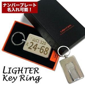 ラッピング ギフト USB充電 電子ライター 海外旅行 国内旅行 アウトドア ###メモリAW-811-1###