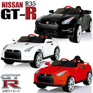 NISSANGT-R正規ライセンス乗用ラジコンカー電動乗用カー充電式プロポ操作子供用乗用玩具乗り物送料無料###乗用カーABL1603###